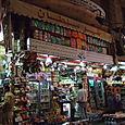 Cairo_143