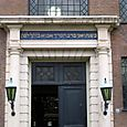 Old_synagogue_entrance